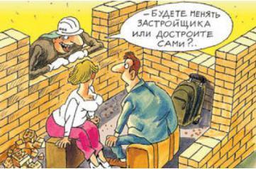 Что делать дольщику в случае банкротства застройщика?