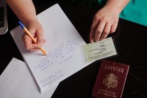 Как заменить страховое свидетельство при смене фамилии?