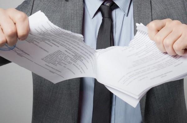Исковое заявление об отмене договора дарения. Образец заполнения и бланк 2020 года