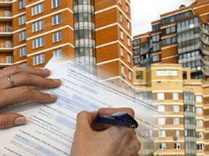 Как обменять жилье, полученное по договору социального найма?