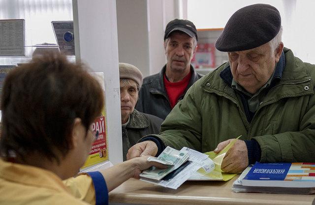 Как получить пенсию при смене места жительства?