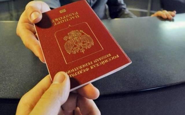 Основания для отказа в выдаче загранпаспорта