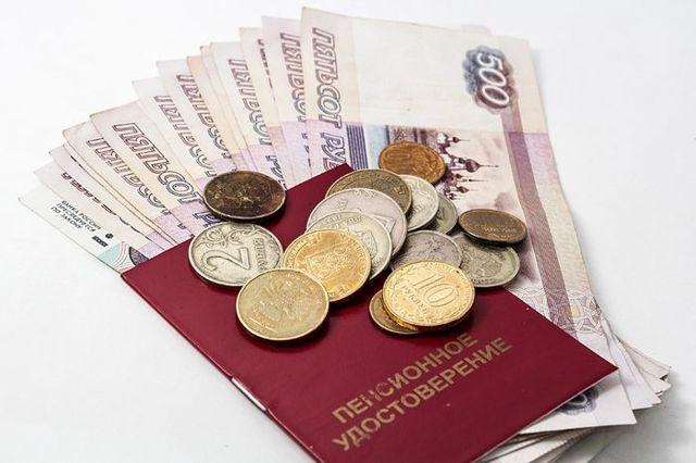 Как пенсионеру получить ежемесячную денежную компенсацию на оплату услуг местной телефонной связи?