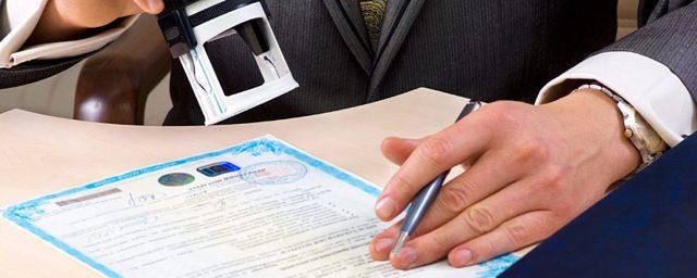 Заявление в суд о внесении исправления в решение суда. Образец заполнения и бланк 2020 года