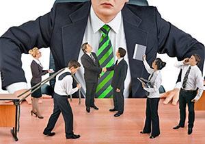 Заявление об отпуске без сохранения заработной платы. Образец и бланк 2020 года