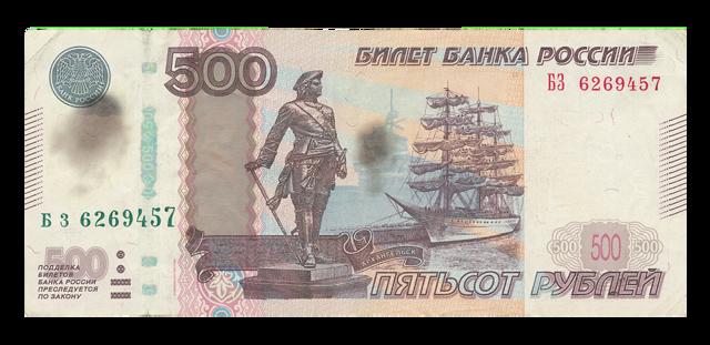 Как обменять поврежденные банкноты?