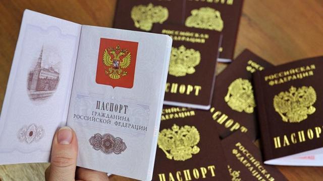 Как получить гражданство РФ в упрощенном порядке?