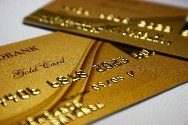 Как закрыть банковскую карту (расторгнуть договор)?