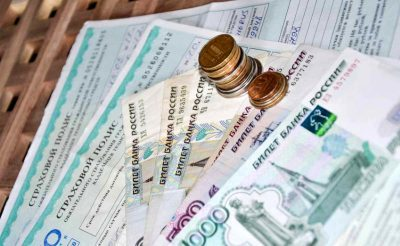 Облагаются ли НДФЛ суммы компенсации ущерба от повреждения личного имущества?