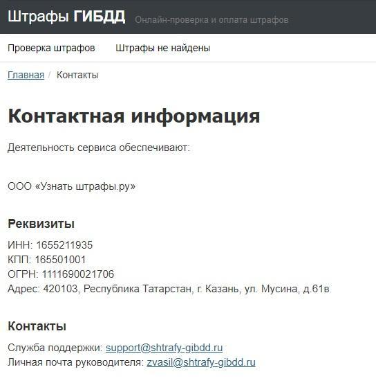 Штрафы за нарушение ПДД с фото- или видеофиксацией