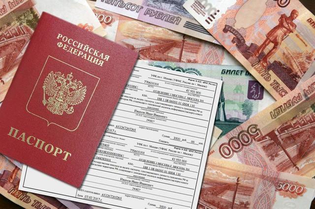 Что делать, если в выданном паспорте обнаружена ошибка?
