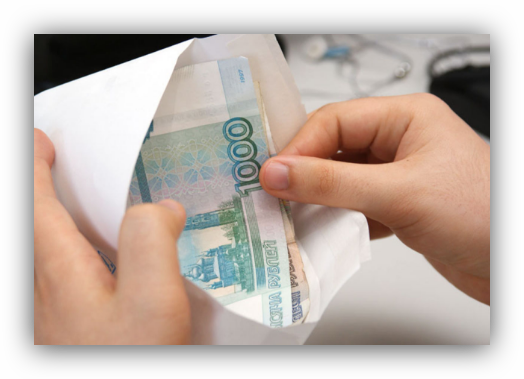 Исковое заявление о взыскании заработной платы. Образец заполнения и бланк 2020 года
