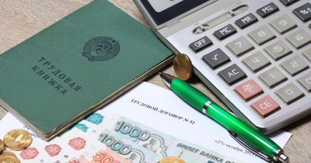 Каков порядок пенсионного обеспечения муниципальных служащих?