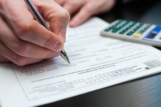 Как заполнить декларацию 3-НДФЛ для получения социального вычета на обучение?