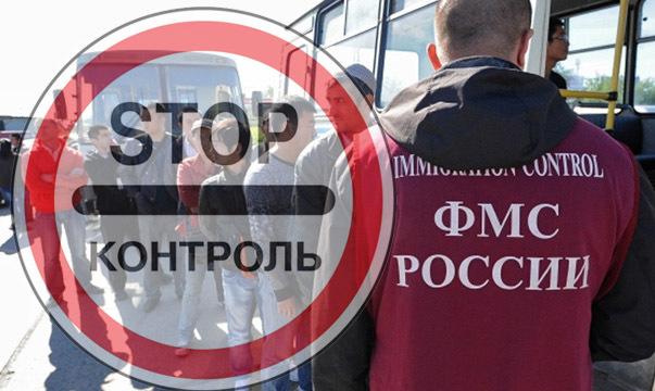По каким основаниям возможно запретить въезд на территорию РФ иностранца или лица без гражданства?