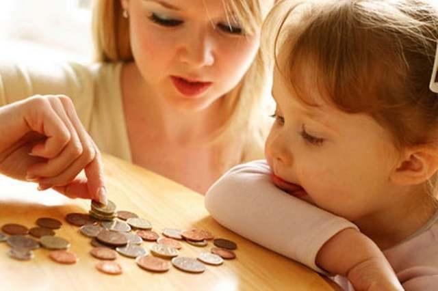 Какие льготы и социальные гарантии предоставляются единственному (одинокому) родителю?