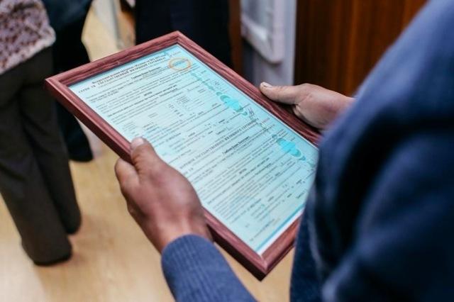 Как получить жилищный сертификат?