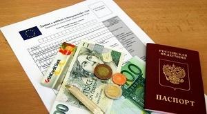 Запрос о предоставлении сведений о заработной плате. Образец и бланк 2020 года