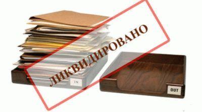 Каков порядок ликвидации ТСЖ по решению суда?