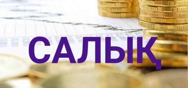 Когда банк удерживает НДФЛ с выплат клиенту?