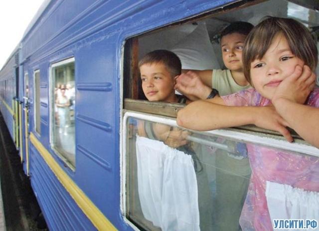 Каковы особенности перевозки детей железнодорожным транспортом по территории РФ?