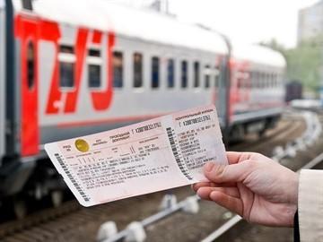 Заявление на оплату проезда. Образец заполнения и бланк 2020 года