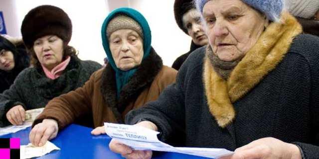 Каковы минимальные размеры пенсий?