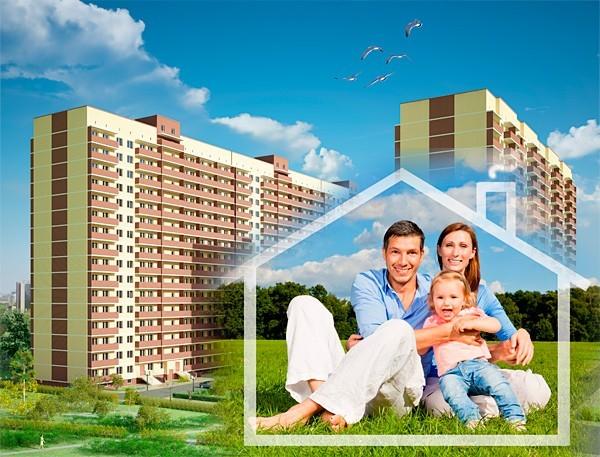 Как приобрести жилье по программе