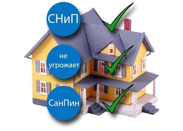 Исковое заявление о признании дома жилым. Образец заполнения и бланк 2020 года
