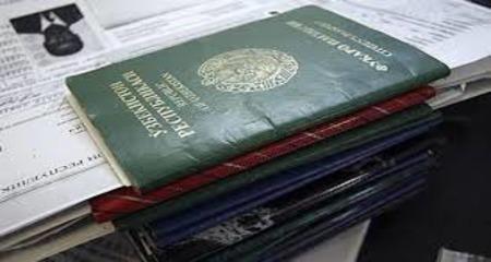 Документы для регистрации в фмс иностранных граждан