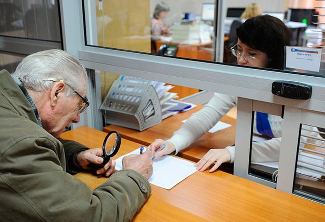 Заявление в ПФР о перерасчете пенсии. Образец заполнения и бланк 2020 года