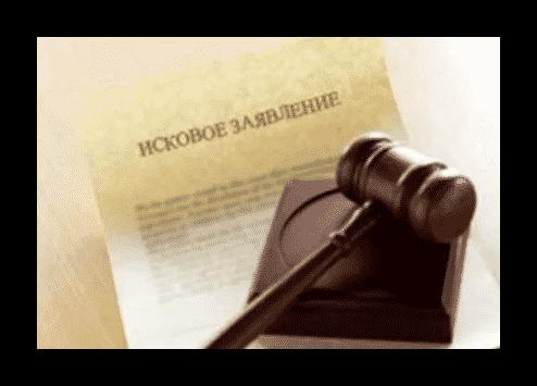 Ходатайство в мировой суд. Образец и бланк 2020 года