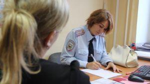 Заявление в полицию о краже. Образец заполнения и бланк 2020 года