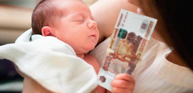 Размер пособия по беременности и родам в 2020 году