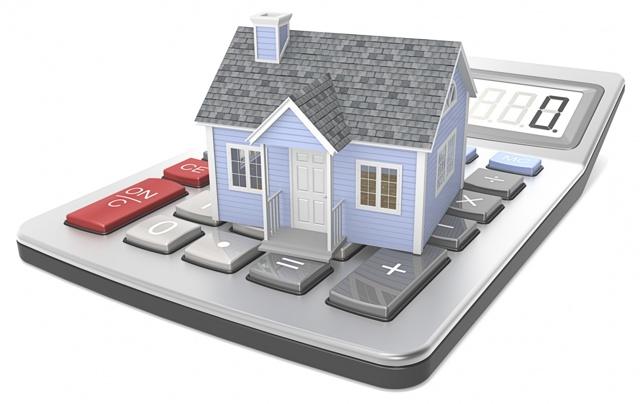 Как рассчитать налог на имущество физических лиц исходя из кадастровой стоимости?