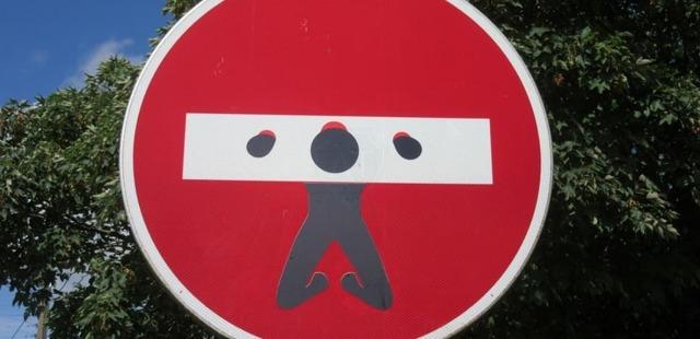 Ответственность за проезд под знак