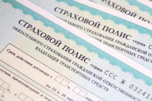 Каков порядок налогообложения НДФЛ сумм страхового возмещения, выплаченных по договору имущественного страхования?