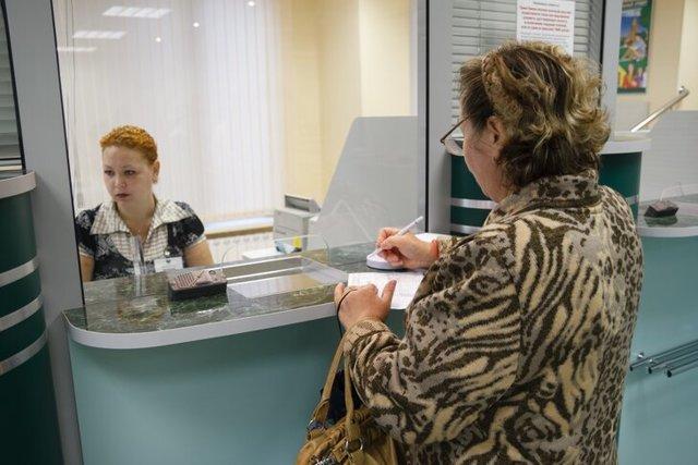 Как пенсионеру получить адресную социальную помощь?