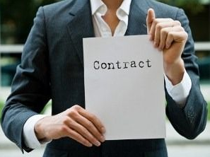 Агентский договор на реализацию товара.Образец заполнения и бланк 2020 года