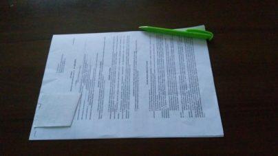Исковое заявление об истребовании имущества из чужого незаконного владения. Образец заполнения и бланк 2020 года