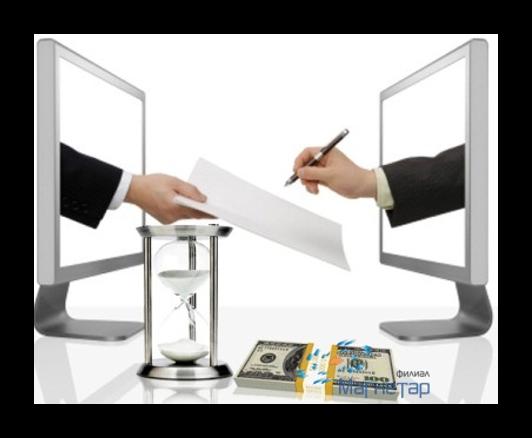 Заявление о взыскании судебных расходов. Образец и бланк 2020 года