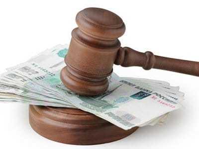 Ходатайство о взыскании судебных расходов в суде общей юрисдикции. Образец и бланк 2020 года