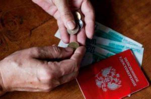 Как облагается НДФЛ продажа квартиры пенсионером?