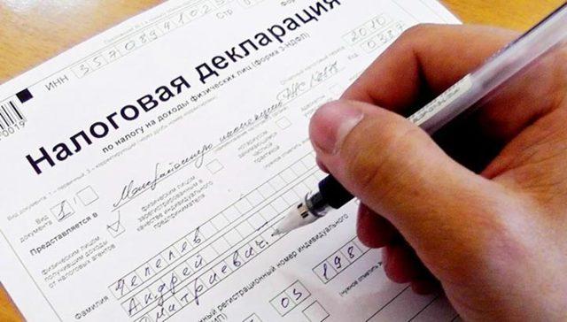 Когда нужно подать декларацию по форме 3-НДФЛ и уплатить налог?