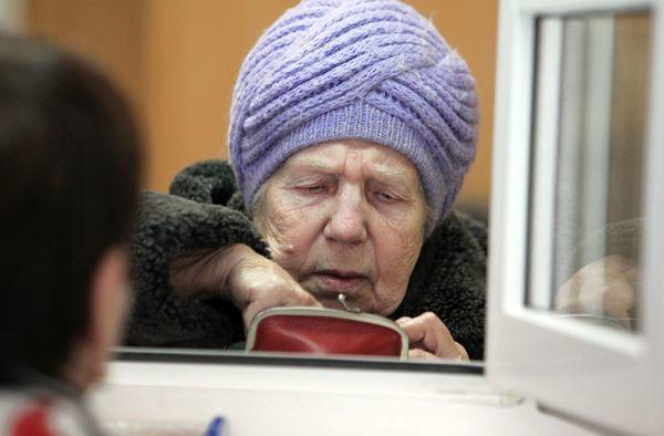Кто имеет право на социальную доплату к пенсии?