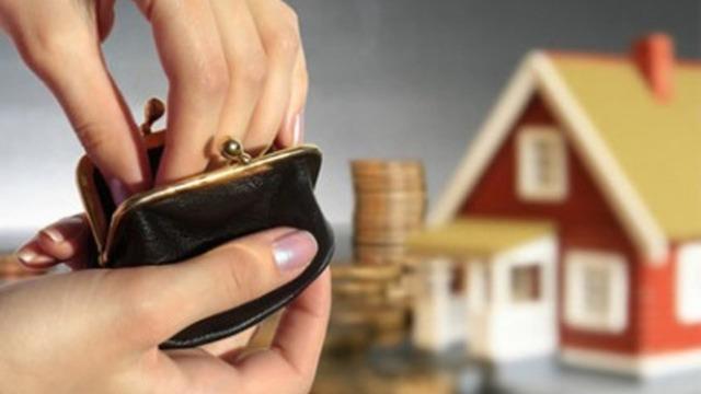 Когда возникает обязанность уплачивать налог на имущество физических лиц?