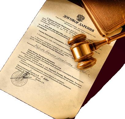 Договор дарения доли дома и земельного участка. Образец и бланк для скачивания 2020 года
