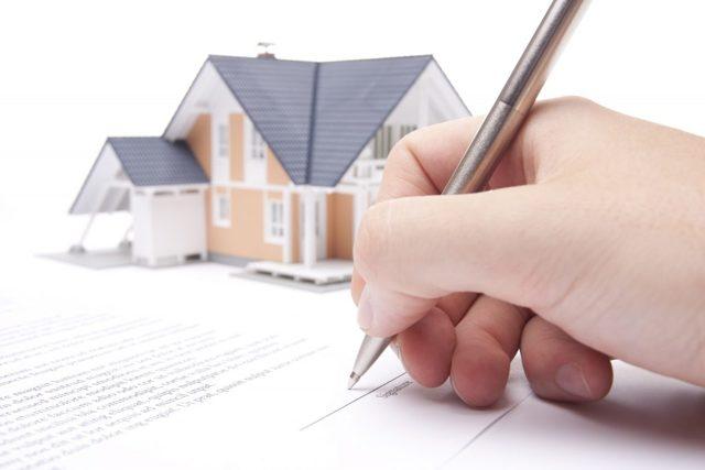 Заявление об улучшении жилищных условий. Образец и бланк 2020 года