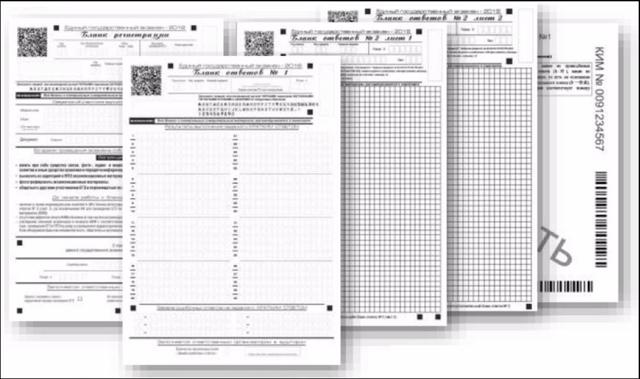 Ответы. Образцы, примеры, бланки юридических ответов 2020 года