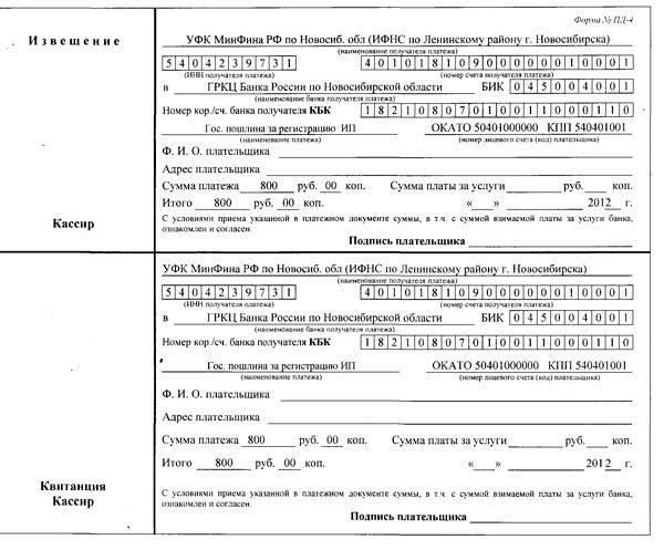 Исковое заявление о праве собственности на гараж. Образец заполнения и бланк 2020 года